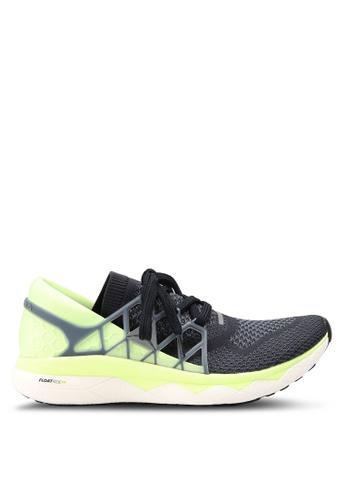 Reebok yellow Supreme Floatride Ultraknit Shoes RE691SH0RJ3UMY_1