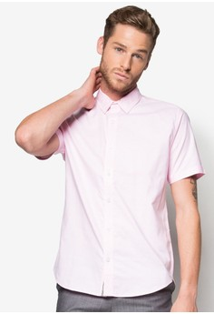 Solid Colour Short Sleeve Shirt With Trim Detail