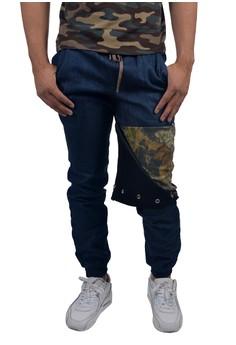 Men's Joggger Pants Side Button