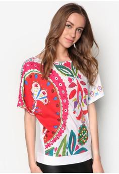 Short Sleeve Knit T-Shirt