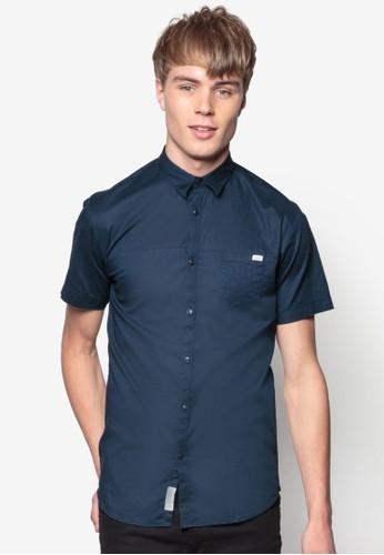 Noel esprit hk分店單口袋短袖襯衫, 服飾, 服飾