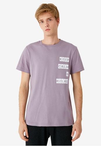 KOTON purple Graphic T-Shirt 0B129AA0E4FEB7GS_1