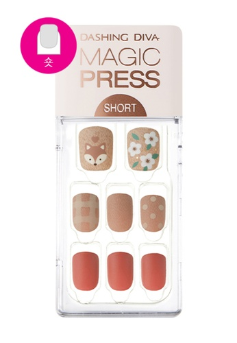 Dashing Diva brown Dashing Diva 1 SEC. MAGIC PRESS Manicure Lovely Coral(Short Size)/ Press on Nails /Nail Tips 7D79BBE57D234CGS_1