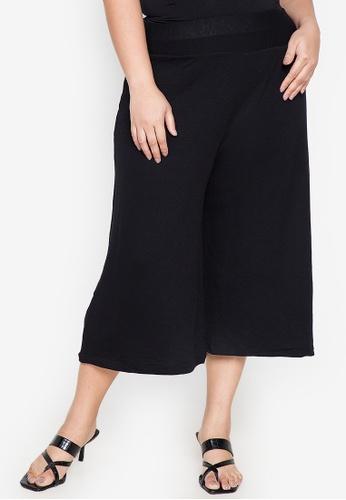 Amelia black Penelope Plus Size Pants 5D6D2AA594619FGS_1