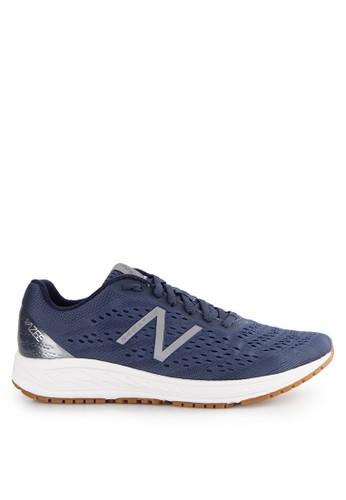 New Balance navy BREA Vazee Performance Running Shoes NE382SH93DSGID_1