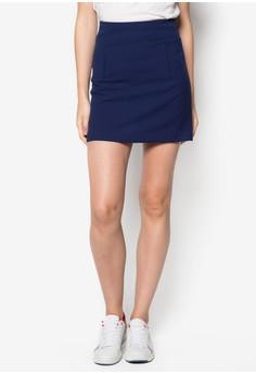 Welt Pocket Skirt
