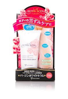 Beppin Body Virgin White Serum 30g
