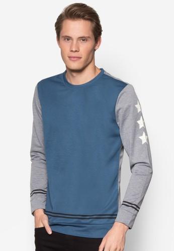星星圖案撞色長袖衫, esprit outlet 台灣服飾, 外套