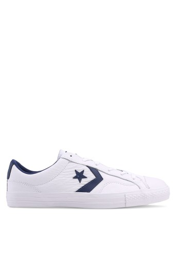 9afd19be1307 ... shopping converse white star player ox sneakers co302sh0sw6zmy1 f38b5  4b039