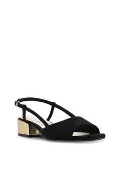 74d41e3f313b9f Nelissa Hilman for ZALORA Rose Slingback Heels RM 189.00. Available in  several sizes