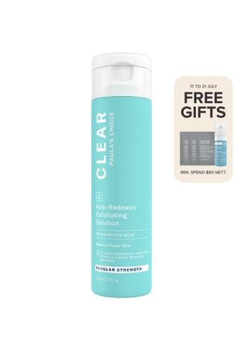 Paula's Choice blue Clear Acne Regular Strength Exfoliating Solution 2% BHA (Salicylic Acid) 30530BEFBA0900GS_1