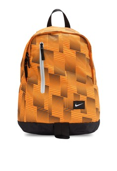Nike All Access Halfday Backpack