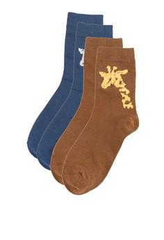 Fun Socks Pack (2in1)