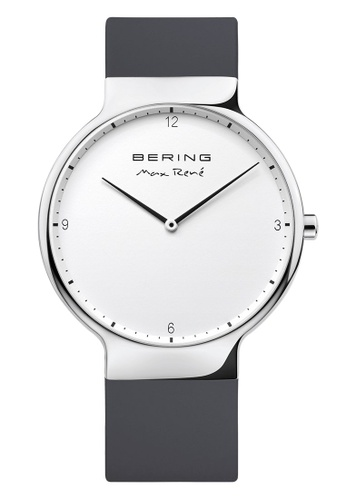 Bering silver Max Rene 15540-400 White 40 mm Men's Watch 9572EACA5C758EGS_1