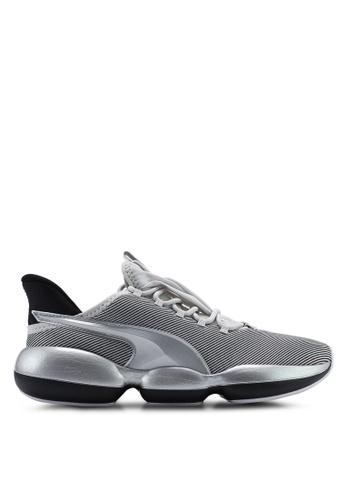 5c58357b0702c Buy Puma Mode XT Silver Women s Training Shoes Online on ZALORA Singapore