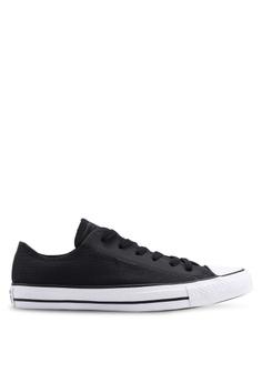 081a10e86c59 Converse black Chuck Taylor All Star Ballistic Textile Ox Sneakers  B6293SH576A3DDGS 1