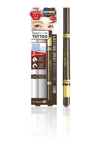 K-Palette grey and brown 1 Day Tattoo Lasting 2-Way Eyebrow Liner in Grayish Brown 04 KP471BE24RWDPH_1