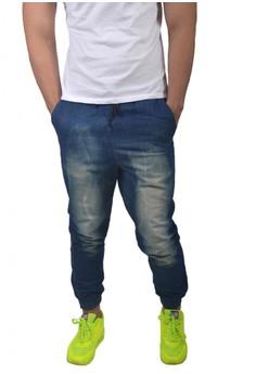 Men's Joggger Pants Washed Jeans