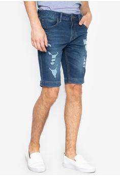 0502c1f272 Bobson blue Low waist Slim Denim Shorts with distress 584FEAA9632560GS_1
