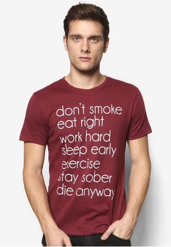 文字設計TEEesprit旗艦店, 服飾, 印圖T恤