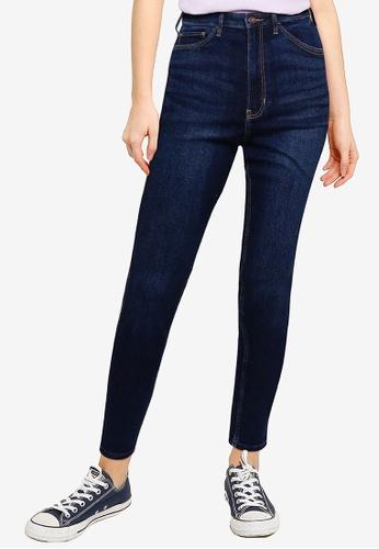 Hollister blue Ultra High Rise Super Skinny Jeans 1D4E7AA4F7C33BGS_1