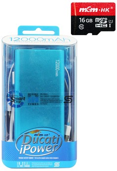 MSM.HK DUCATI iPower 12000mAh Power Bank With FREE MSM.HK Micro 16GB
