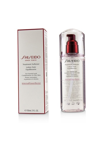 Shiseido SHISEIDO - Defend Beauty Treatment Softener 150ml/5oz FD2AABE7AA2DFAGS_1