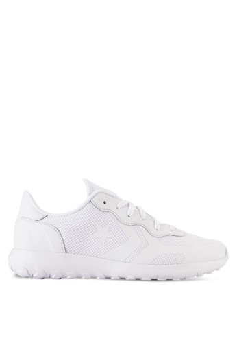 Converse white Thunderbolt Ultra Ox Sneakers CO302SH09WIOMY_1