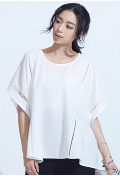 [IMPORTED] Dolled Up Casual Flared Top