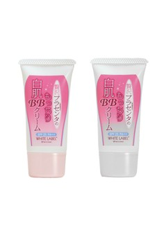 White Label Premium Placenta Bb Cream Set Of 2
