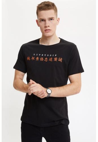 DeFacto black Man Knitted T-Shirt 422A2AAC32DE2AGS_1