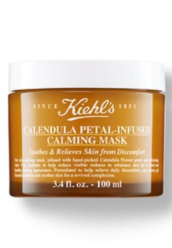Kiehl's Calendula & Aloe Soothing Hydration Masque 100ml 29CFABE9273FC9GS_1