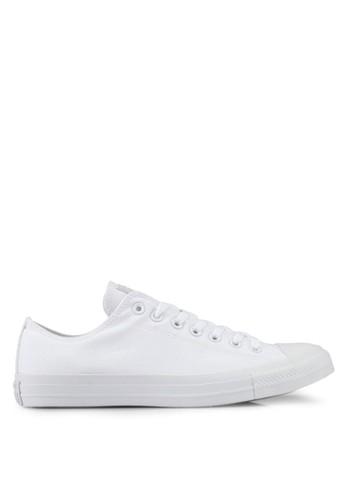 Converse white Chuck Taylor All Star Ox Sneakers CO302SH0SW8JMY 1 02d7de9333