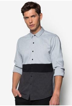 Colourblock Jersey Shirt
