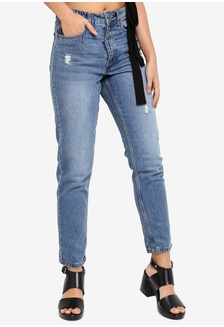 aab364f20 Shop Caoros Ripped Hem Jeans Online on ZALORA Philippines