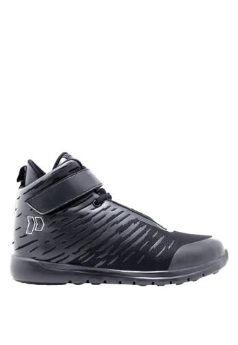 Precise black Precise Carlo T Sepatu Sneakers Pria - Hitam B6CE4SHA338FFCGS_1