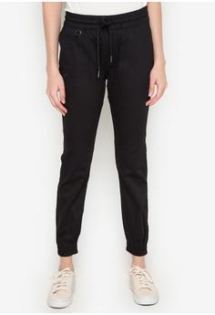 153e1ab91d07f4 Jogger Pants For Women | Shop Online On ZALORA Philippines
