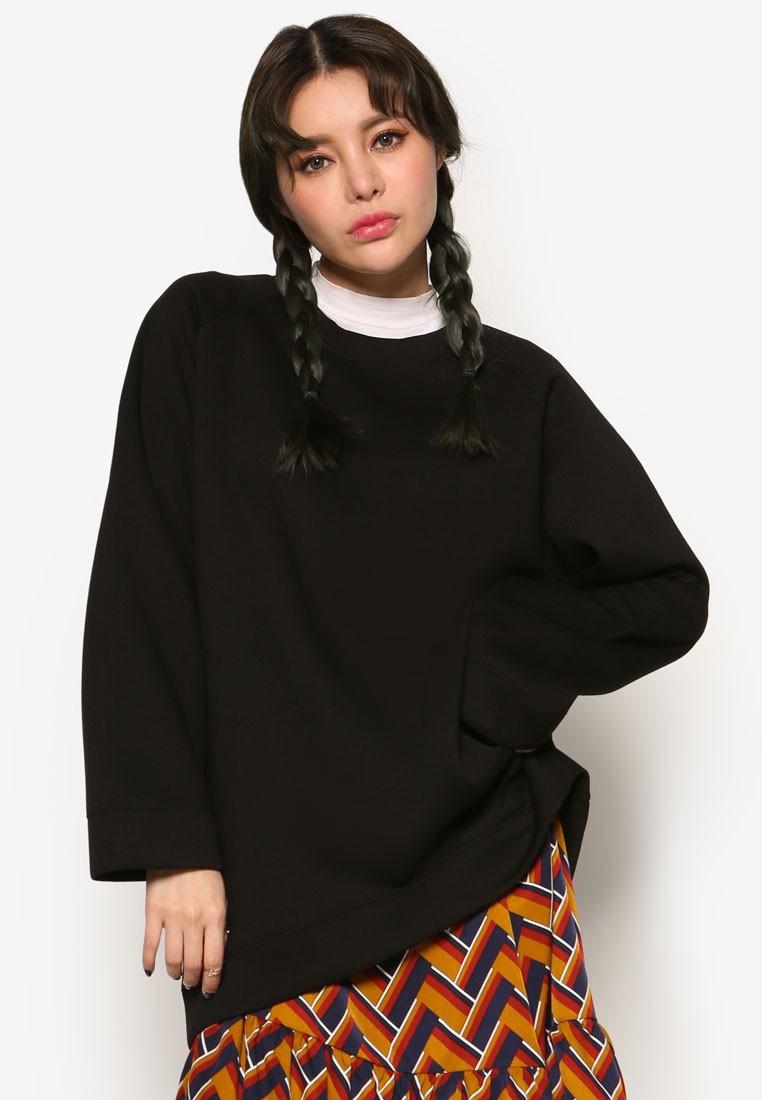 Korean Fashion Raglan Sleeve Sweatshirt