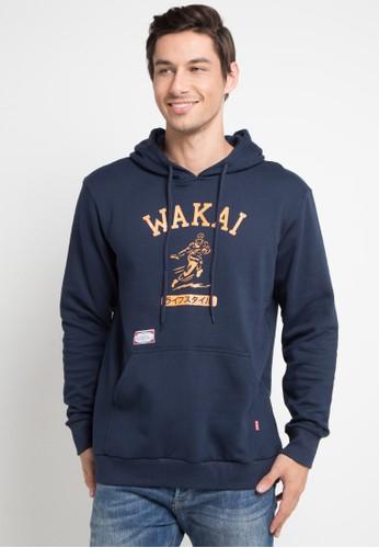 Wakai navy Football Pullover E56EBAAD3BB0CCGS_1
