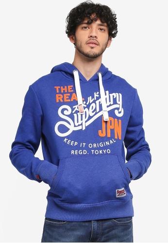 Superdry blue Keep It Duo Hoodie 2BA0BAA8B7D81BGS_1