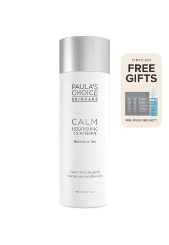 Paula's Choice white Calm Sensitive Cleanser (Normal / Dry) AE073BEC16A0B8GS_1