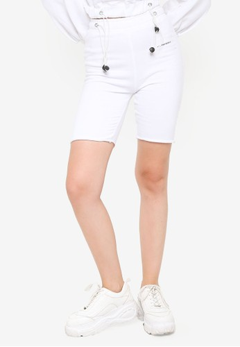Public Desire white Toggle Detail Sweat Shorts BF91CAA16931D5GS_1