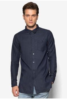 【ZALORA】 細條紋青年布長袖襯衫