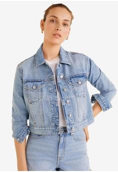 33d63f7ff39 Biy Denim Jackets For Women Online | ZALORA Singapore