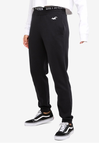 Branded Jogger Pants