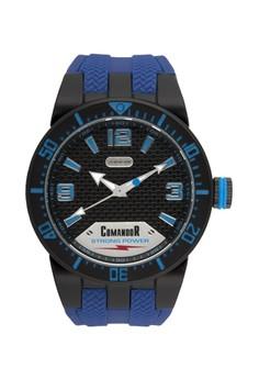 Comandor C148-1-17-70 Water Resistant Sport Watch
