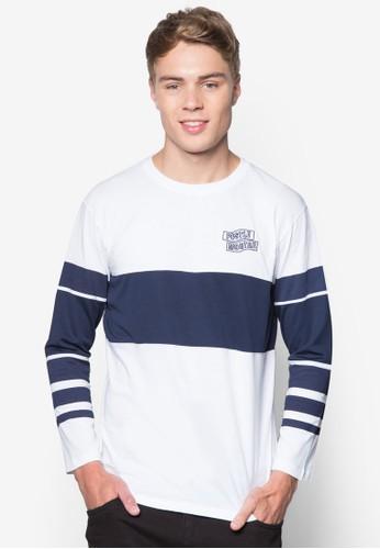 色塊長袖衫, 服esprit地址飾, 條紋T恤