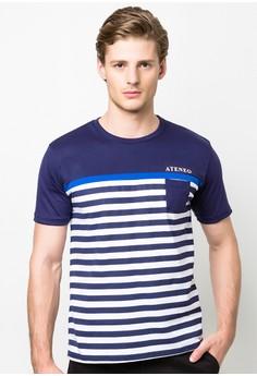 UC Ateneo Trend Stripes T-shirt
