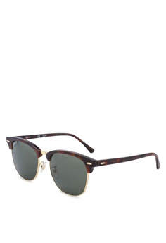 c5219a81470 Ray-Ban Philippines
