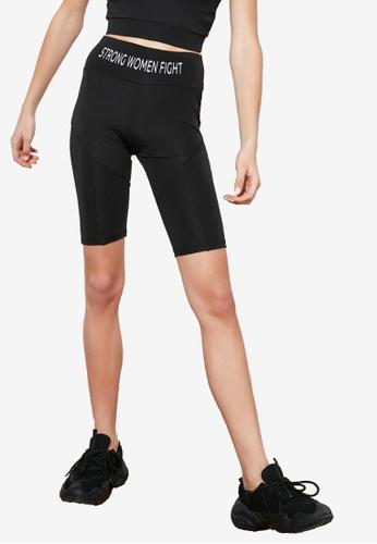 Trendyol black Printed Biker Shorts 39FA1AA2052A2BGS_1